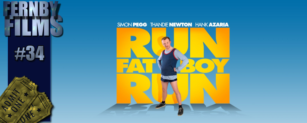 Run-Fatboy-Run-Review-Logo-v5.1
