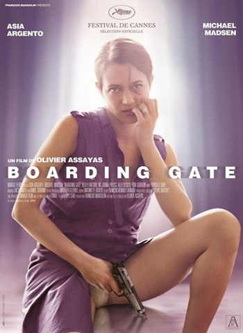 posters_boarding_gate