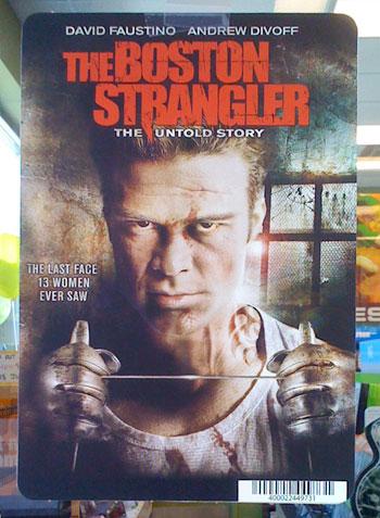 worst-movie-poster-ever