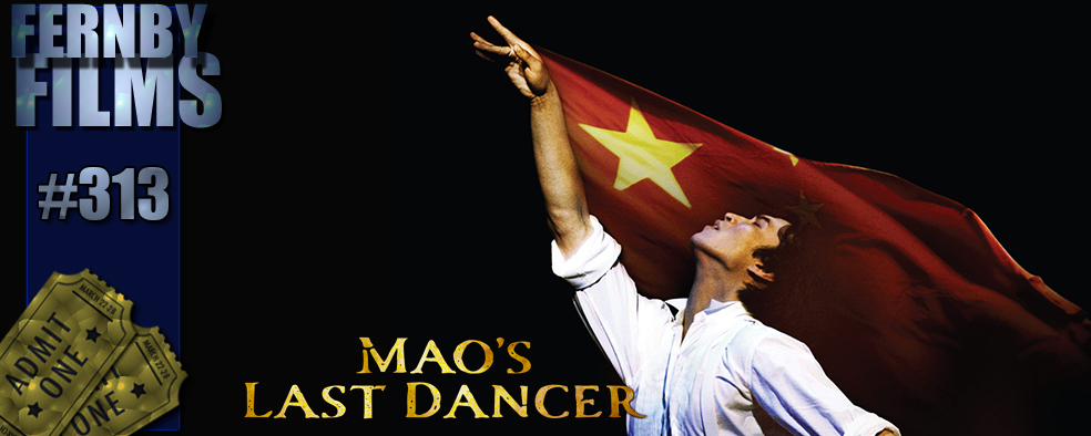 Mao's-Last-Dancer-Review-Logo-v5.1