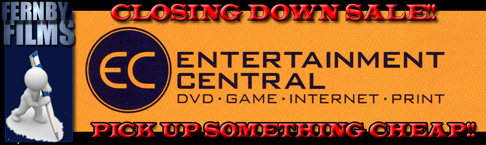 Entertainment-Central-Sale-Promo-Logo