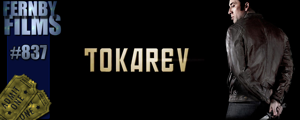 Tokarev-Review-Logo