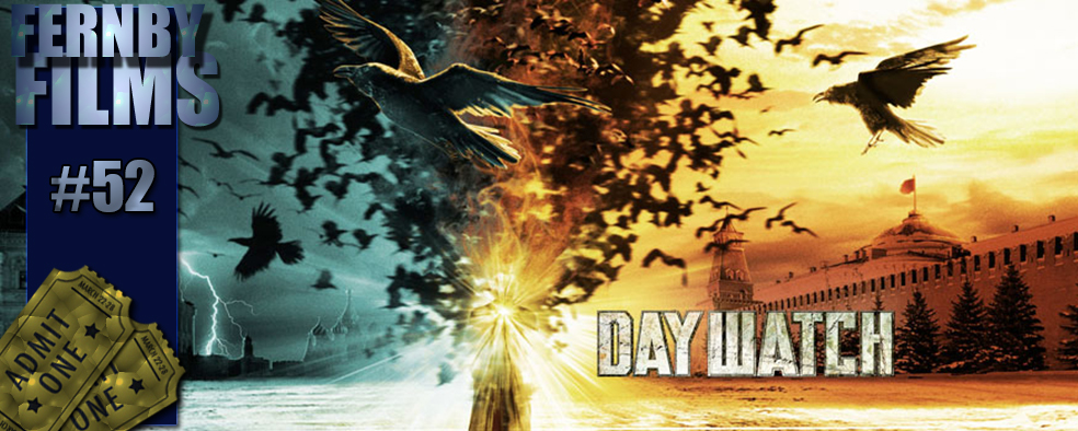 Daywatch-Review-Logo-v5.1
