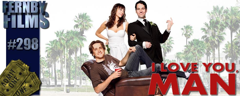 I-Love-You-Man-Review-Logo-v5.1
