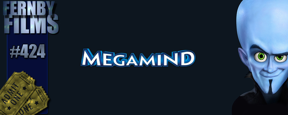 Megamind-Review-Logo-v5.1