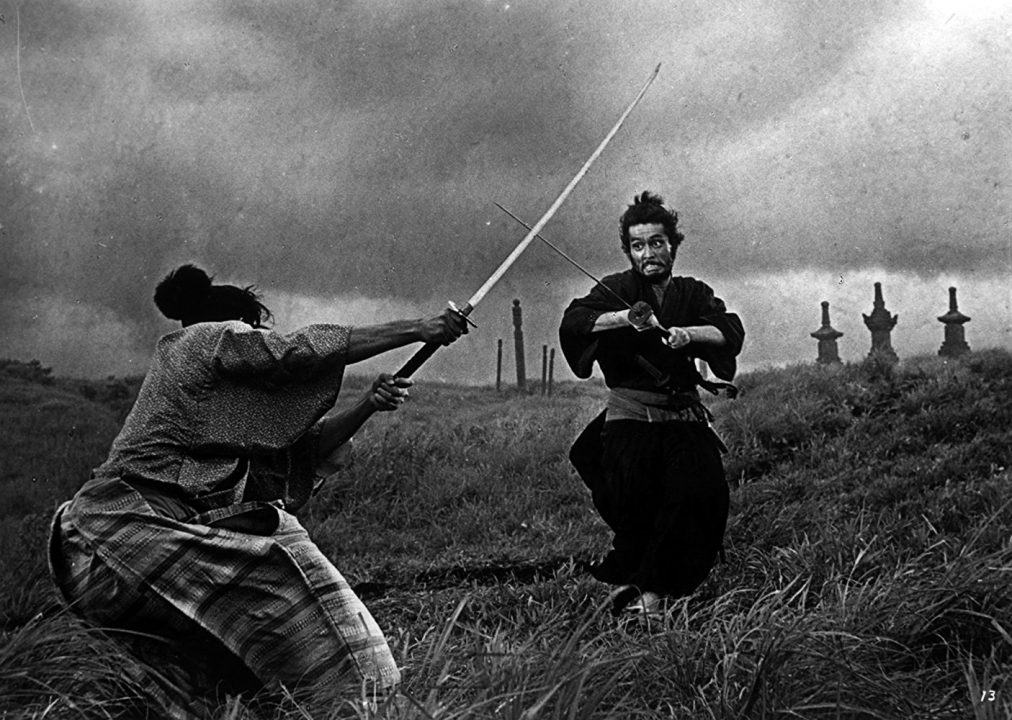 Movie Review - Harakiri